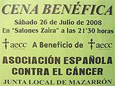 Cena ben�fica de la Asociaci�n Española contra el C�ncer de Mazarr�n
