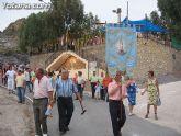 Tradicionales fiestas del barrio de San José y de la diputación totanera de la Huerta