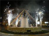 Las Fiestas del Salitre arrancan este jueves, 11 de septiembre