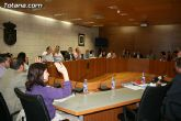 El pleno instar� al Gobierno Regional a la implantaci�n de un Plan integral de atenci�n a enfermedades raras dentro del Plan de Salud de la Comunidad Aut�noma