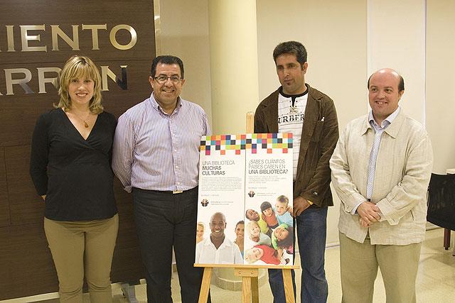 Mazarrón está integrado en el proyecto 'Biblioteca para todos' - 1, Foto 1