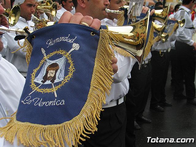 La Hermandad de La Verónica organiza una Cena-Fiesta, Foto 2
