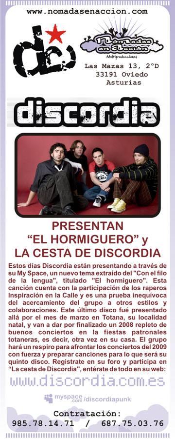 Medina Azahara actuará el próximo 5 de diciembre en las fiestas patronales de Santa Eulalia, Foto 3