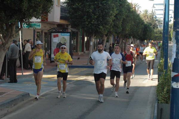 Dos nuevos podium para los atletas del Club Atletismo Totana JCpalets-E.E. en San Javier, Foto 3