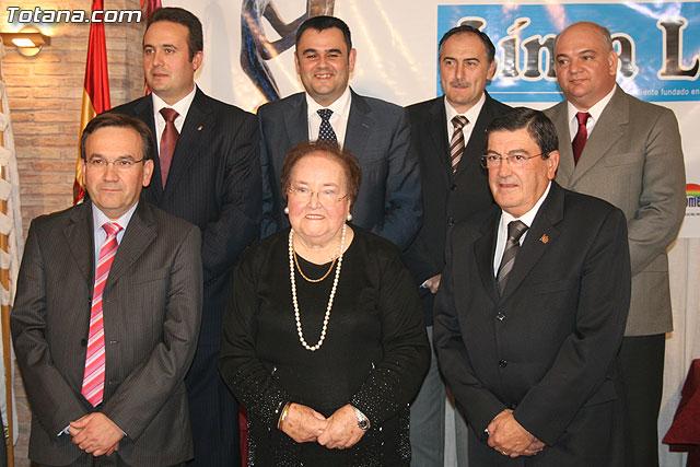 """Gala de los premios """"Totaneros del Año 2008"""", Foto 2"""