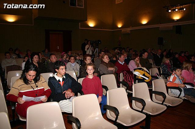 """Los alumnos de la Academia de Música deleitaron al numeroso público que se congregó en el Centro Sociocultural """"La Cárcel"""" con el Concierto de Grupos de Cámara y Solistas - 4"""