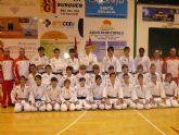 """El """"III Torneo Internacional de Judo Ciudad de Totana"""" se celebrar� este s�bado 6 de diciembre"""