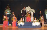 """Los """"Juegos Florales"""" se hacen papel"""