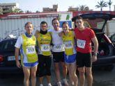 """Media Maratón Internacional """"Ciudad de Torrevieja"""""""