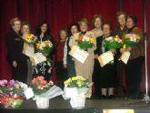 Las Amas de Casa de San Javier entregan sus distinciones anuales