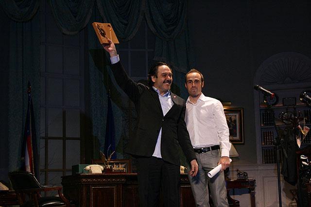 El Certamen Internacional de Teatro Amateur de Santomera –cita.- bajó el telón en el Auditorio Municipal - 1, Foto 1