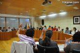 El Pleno acuerda por unanimidad ampliar el horario de la sala de estudio en época de exámenes