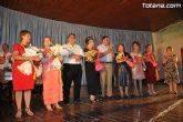 Fiestas del Centro Municipal de Personas Mayores 2009