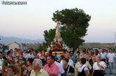 El Raiguero Bajo celebra sus fiestas patronales en honor a Santiago y Santa Ana este próximo fin de semana