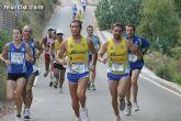 Gran éxito de la IX edición de la carrera popular 'Charca Grande Gran Premio Panzamelba 2009'