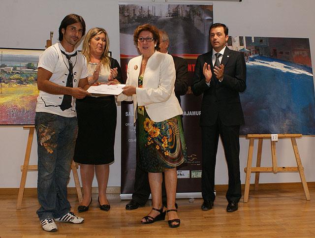 Primer premio, Foto 1