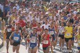 """La XIII carrera de atletismo """"Subida a La Santa"""" se convirtió en un éxito de participación con 345 atletas"""
