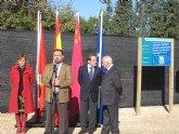 Agricultura construirá  un jardín botánico en el paraje natural de 'Agua Salá' en Alcantarilla