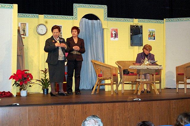 La Asociación Cultural 'Amigos de la Torre' estrena la obra de teatro 'En canal' de Fernando Bravo - 2, Foto 2