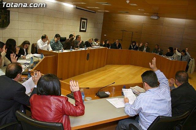 Proponen al Pleno solicitar la implantaci�n de un ciclo superior de integraci�n social en el IES Prado Mayor, Foto 1