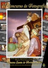 El Cabildo edita la nueva revista de Semana Santa 2010 y también hace públicas las bases del nuevo concurso de fotografía para 2011.