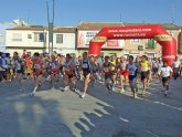 """Cientos de atletas participan en la """"XXX edición de la """"Carrera Pedestre de Ceutí, 1º de Mayo"""
