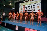 Los trofeos �Olympo� y �Costa C�lida� seguidos por los mazarroneros