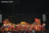 Las fiestas del barrio de la Era Alta comienzan este viernes 2 de julio con el chupinazo y actuaciones musicales