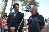 Se inaugura la CCXIV Real Feria de Ganado