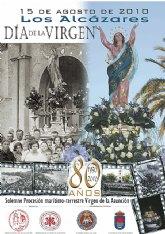 Las Fiestas Patronales en honor a Ntra. Sra. de la Asuncióncumplen su ochenta aniversario