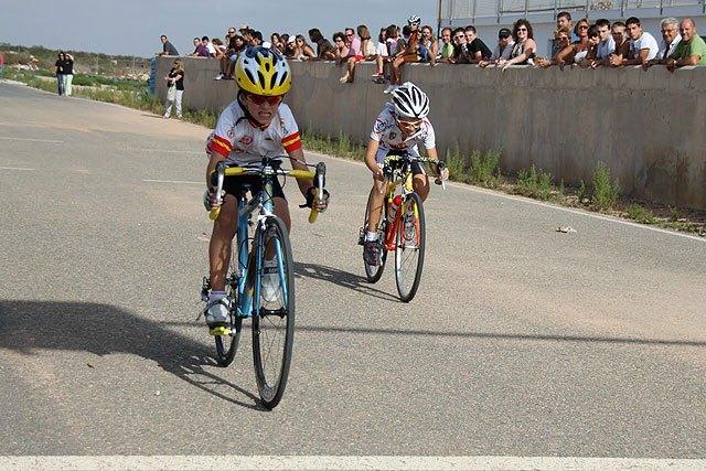Disputada la 16º jornada de Escuelas de Ciclismo de la Región de Murcia - 1, Foto 1