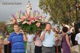 Las fiestas de La Huerta arrancan este sábado 4 de septiembre