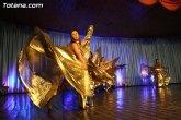 """La Escuela de Danza """"Manoli Cánovas"""" retoma las clases tras las vacaciones de verano"""
