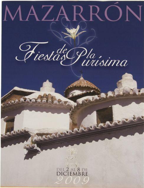 ¡Diseña el cartel de las fiestas patronales 2010!, Foto 2