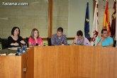 El Pleno acuerda por unanimidad apoyar la creaci�n e implantaci�n de un Centro de Referencia