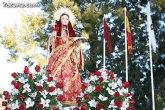 La tradicional Romer�a que se celebra en honor a Santa Eulalia ser� la imagen de un cup�n de la ONCE el 7 de enero de 2012