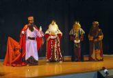 Las Torres de Cotillas se prepara para la gran 'Cabalgata de Reyes'