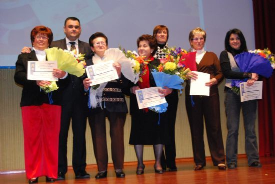 """Opens the deadline for submitting applications to recognize the work of legal persons on the occasion of """"International Day of Women"""""""