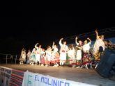 El Grupo de Coros y Danzas 'El Molinico Alguaceño' participa este mes de Julio en el XVI° Festival Internacional de Folklore de Bañolas en Gerona