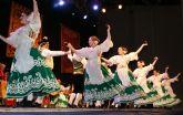 XXIV Festival Nacional de Folklore de Puerto Lumbreras