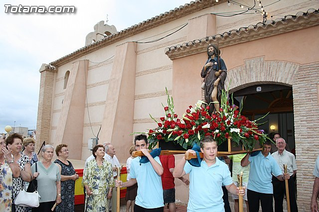 The district of San Roque its festivities live from 12 to 16 August with street parties every night