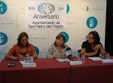 San Pedro del Pinatar celebra su 175 aniversario con un programa centrado en los ciudadanos