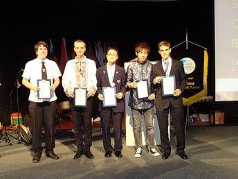 Un estudiante lorquino gana la Medalla de Plata en la Olimpiada Internacional de Geología - 1, Foto 1