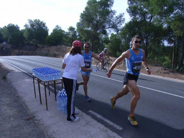 Sigue abierto el plazo de inscripci�n para la Carrera de Atletismo Subida a La Santa hasta el jueves 20 de octubre, Foto 3