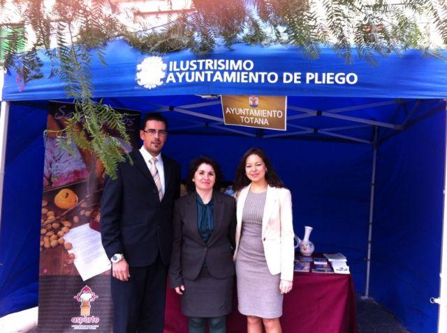 Autoridades municipales asisten al acto de jura de bandera en el marco de las II Jornadas de Caza, Turismo y Gastronomía, Foto 6