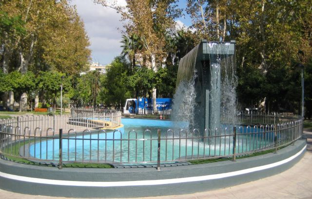 La fuente del Jardín del Salitre  ya está totalmente reformada - 1, Foto 1