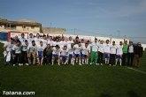 Éxito deportivo y de público en el sencillo homenaje póstumo al ex presidente Valverde Reina