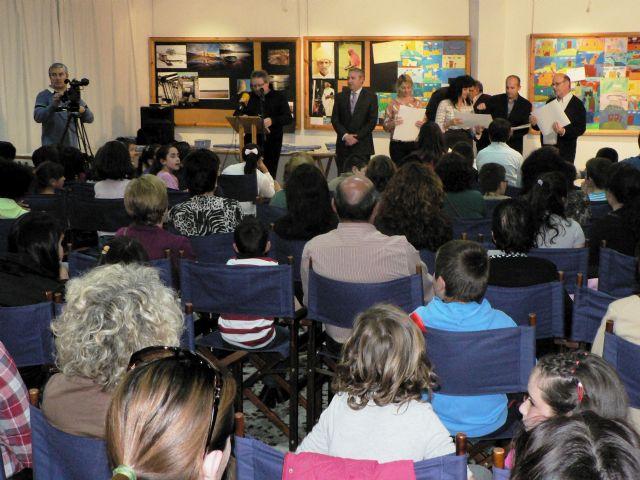 Entregados los premios de la XXII edición del concurso Mazarrón Día a Día - 1, Foto 1