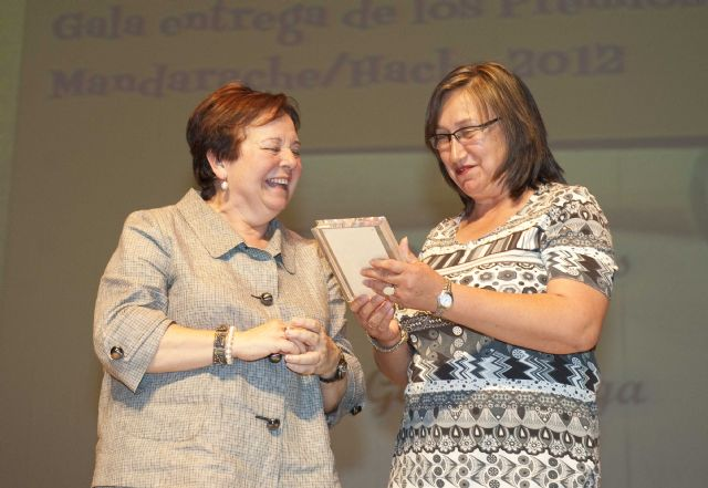 Carlos Salem y Begoña Oro se convierten en la fuente de inspiración de un joven escritor - 3, Foto 3