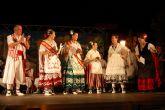El XVII Festival Nacional de Folklore 'Villa de Alguazas' contó con una gran afluencia de público